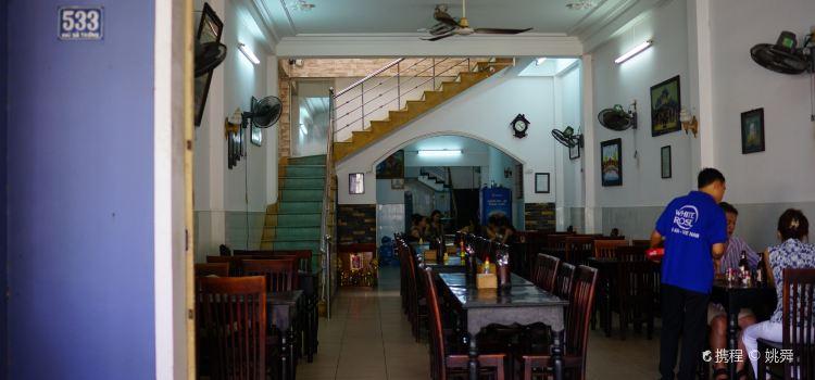 White Rose Restaurant3