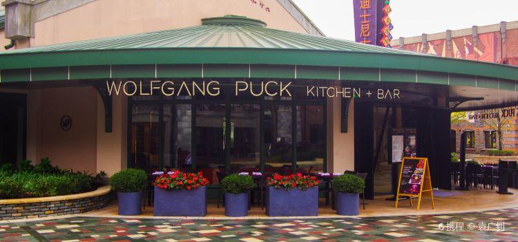 Wolfgang Puck Kitchen & Bar (Disney Town)1