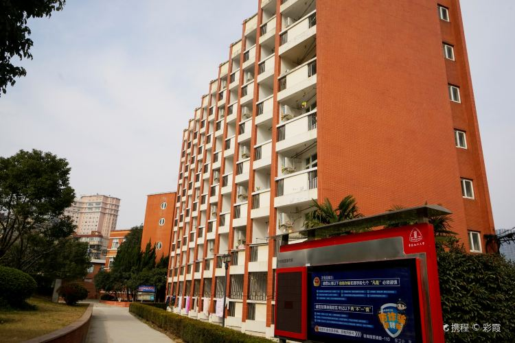 East China University of Political Science and Law2