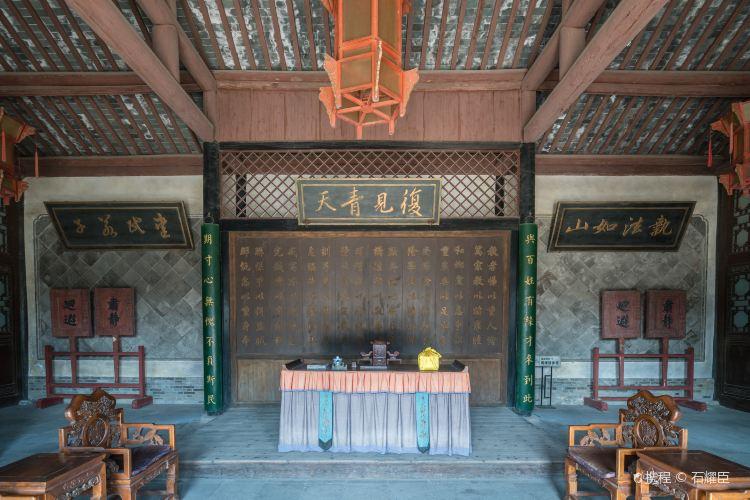 Huai'an Ching Governor4