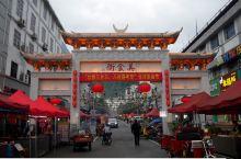 广西凭祥美食街