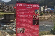 福安穆阳虎头村的桃花节,一年一度,不止十里桃林