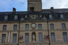 法国🇫🇷第戎勃艮第公爵与政府宫殿