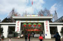 南京大学里的金陵大学旧址