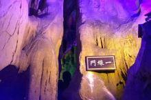 宣城龙泉洞七