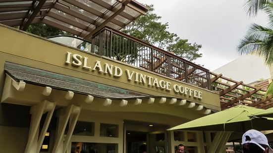 Island Vintage Coffee(Royal Hawaii Center)