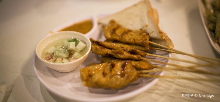 Lemongrass Thai Cuisine2