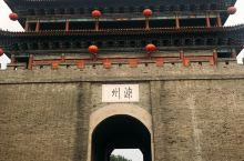 一天假期好去处 滦州古城
