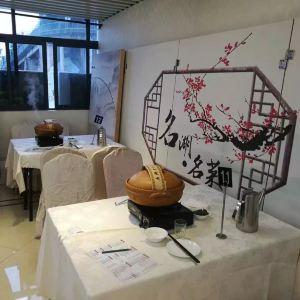 千岛湖名湖食府旅游景点攻略图