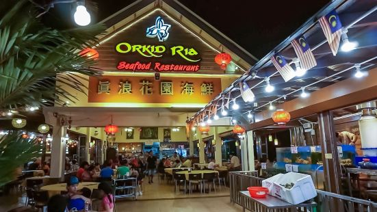 Orkid Ria Seafood Restaurant