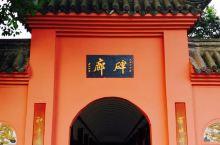 """成都文殊院 千佛和平塔的东、西、北三面,长廊环绕,称为""""碑廊"""",内有众多名人题刻,非常珍贵。每一块石"""