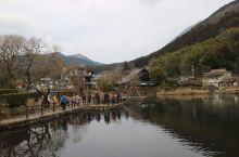 湖底涌出温泉的金鱗湖和旅亭田乃倉