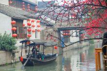 #元旦去哪玩#冬南浔,去看江南的小桥流水人家