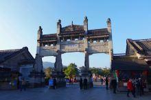 极边之城——腾冲和顺古镇(一)          和顺古镇,位于云南腾冲县城西南4公里处,这是一座始