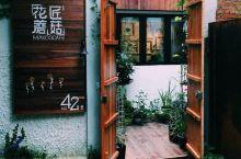 魔都每个月值得一去的12家咖啡馆