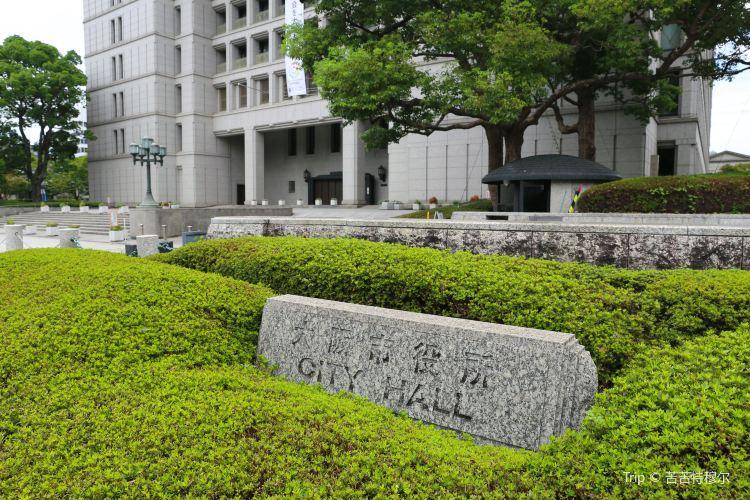 Osaka City Office2