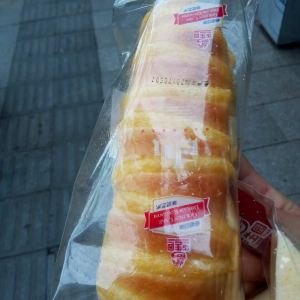 华生园金色蛋糕梦幻王国(沙坪坝214车站店)旅游景点攻略图