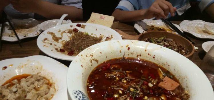 三個胖子特色餐廳3