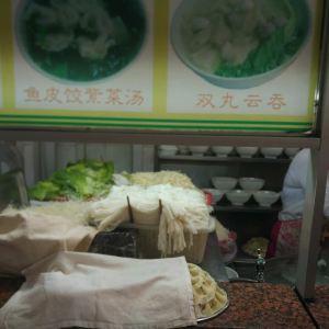 冯记牛丸店旅游景点攻略图