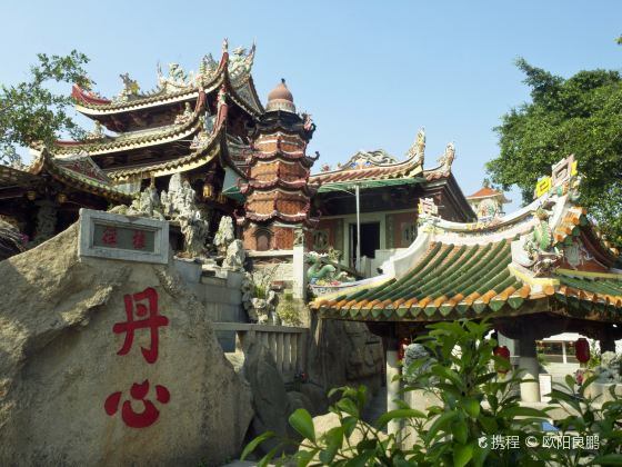 Dongshi Ancient Village