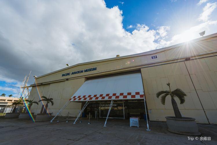 Pacific Aviation Museum Pearl Harbor1