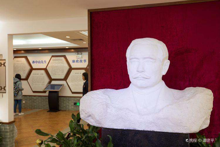 Sun Yat-Sen Memorial Hall1