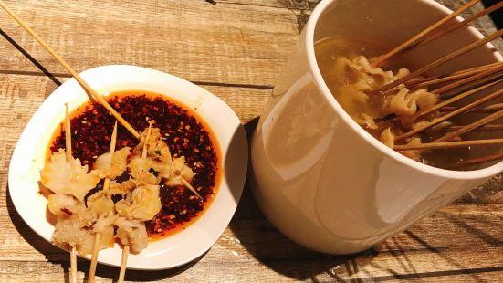 鄭享吃燒烤涮羊肉