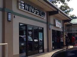 Wingstop旅游景点攻略图