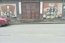 云篆山有名的是知青山庄。。。12月24日,朋友小聚,决定到云篆山烤羊。于是我23日去踩点,拍下了这组