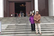 韶山毛主席纪念馆