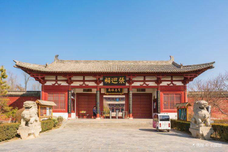 Zhang Xun Ancestral Hall