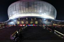 邯郸大剧院
