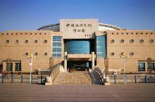 一路向南09:聊城中国运河文化博物馆