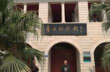 鲁迅纪念馆,厦门大学