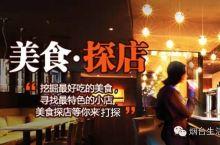 烟台生活圈【美食·探店】房姐音乐烤吧