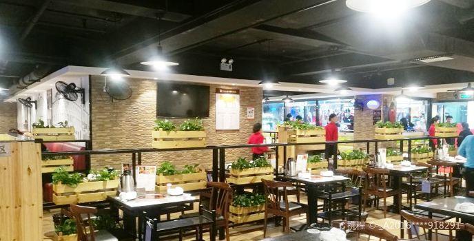 Shantou Ba He Li Hai Ji Beef ( Jie Fang Xi Road )1