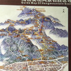 祝融峰旅游景点攻略图