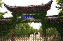 聊城南湖湿地公园