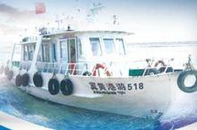 渤海新区黄骅港出海捕鱼海钓