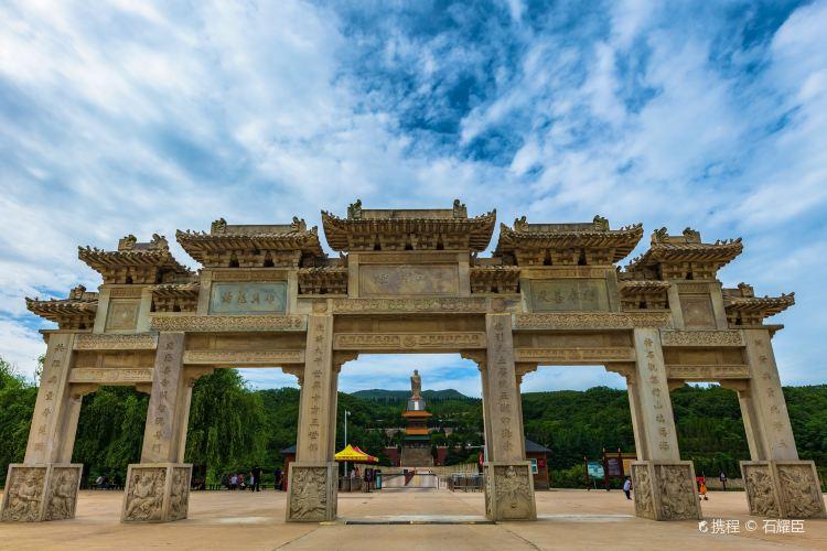 Zhongyuan Big Buddha Scenic Area2