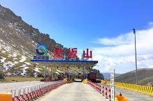 青海高原之达坂山及岗什卡雪峰