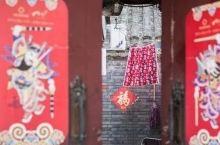 """【京沪·双城记】探秘老北京的""""胡同""""& 大上海的""""弄堂""""~"""
