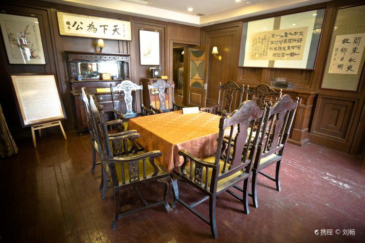 The Former Residence of Zhang Xueliang4