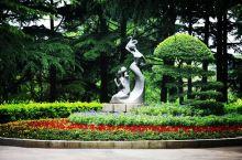 青岛小西湖公园
