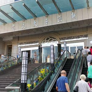 亢龙太子酒轩(东湖路店)旅游景点攻略图