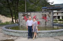 江油青龙峡旅游