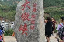 周末来一场说走就走的旅行,记甘肃大墩峡一日游