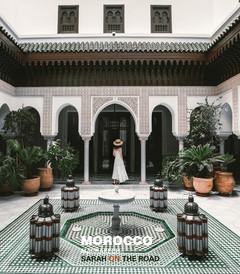 [摩洛哥游记图片] 摩洛哥,盛放一场不切实际的白日梦