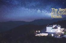 想去这5家酒店过星空下的七夕,睡在梯田之上或是避入长城