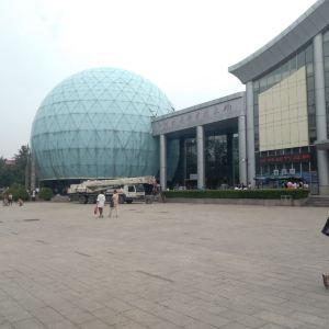河北省科学技术馆旅游景点攻略图